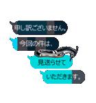 No.1甘くなーーーい・男・ふきだし(個別スタンプ:20)