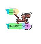 No.1甘くなーーーい・男・ふきだし(個別スタンプ:23)