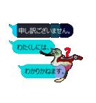 No.1甘くなーーーい・男・ふきだし(個別スタンプ:25)