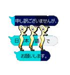 No.1甘くなーーーい・男・ふきだし(個別スタンプ:26)