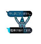 No.1甘くなーーーい・男・ふきだし(個別スタンプ:27)