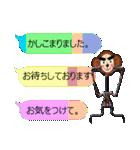 No.1甘くなーーーい・男・ふきだし(個別スタンプ:28)