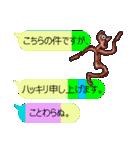 No.1甘くなーーーい・男・ふきだし(個別スタンプ:29)