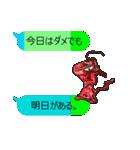No.1甘くなーーーい・男・ふきだし(個別スタンプ:31)