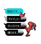 No.1甘くなーーーい・男・ふきだし(個別スタンプ:32)