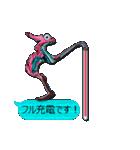 No.1甘くなーーーい・男・ふきだし(個別スタンプ:33)