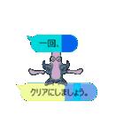 No.1甘くなーーーい・男・ふきだし(個別スタンプ:34)