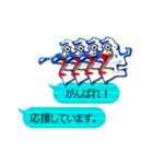No.1甘くなーーーい・男・ふきだし(個別スタンプ:37)