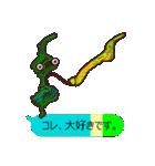 No.1甘くなーーーい・男・ふきだし(個別スタンプ:38)