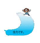No.1甘くなーーーい・男・ふきだし(個別スタンプ:40)
