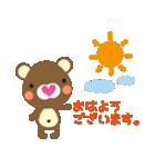 くまさん(敬語)(個別スタンプ:01)