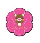 くまさん(敬語)(個別スタンプ:02)