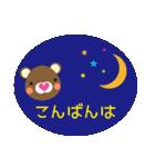 くまさん(敬語)(個別スタンプ:03)