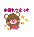 くまさん(敬語)(個別スタンプ:04)