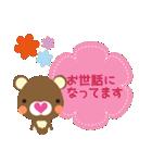 くまさん(敬語)(個別スタンプ:05)