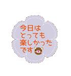 くまさん(敬語)(個別スタンプ:35)
