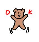 くまさん専用スタンプ・基本セット(個別スタンプ:01)