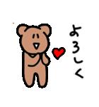 くまさん専用スタンプ・基本セット(個別スタンプ:02)