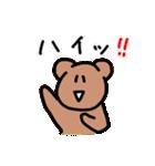 くまさん専用スタンプ・基本セット(個別スタンプ:03)