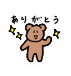 くまさん専用スタンプ・基本セット(個別スタンプ:04)