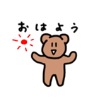 くまさん専用スタンプ・基本セット(個別スタンプ:05)