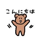 くまさん専用スタンプ・基本セット(個別スタンプ:06)