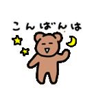 くまさん専用スタンプ・基本セット(個別スタンプ:07)