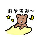 くまさん専用スタンプ・基本セット(個別スタンプ:08)