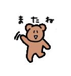 くまさん専用スタンプ・基本セット(個別スタンプ:09)