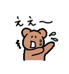くまさん専用スタンプ・基本セット(個別スタンプ:16)