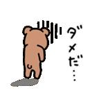 くまさん専用スタンプ・基本セット(個別スタンプ:20)