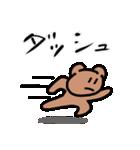 くまさん専用スタンプ・基本セット(個別スタンプ:25)