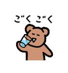 くまさん専用スタンプ・基本セット(個別スタンプ:30)