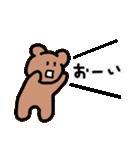 くまさん専用スタンプ・基本セット(個別スタンプ:31)