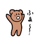 くまさん専用スタンプ・基本セット(個別スタンプ:33)