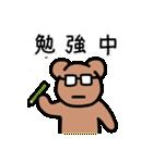 くまさん専用スタンプ・基本セット(個別スタンプ:34)