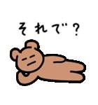 くまさん専用スタンプ・基本セット(個別スタンプ:36)