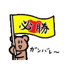 くまさん専用スタンプ・基本セット(個別スタンプ:37)