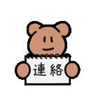くまさん専用スタンプ・基本セット(個別スタンプ:38)