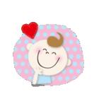 Happy Happy Boy(個別スタンプ:01)