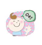 Happy Happy Boy(個別スタンプ:06)