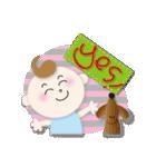 Happy Happy Boy(個別スタンプ:09)