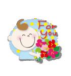 Happy Happy Boy(個別スタンプ:24)