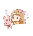 ドットりぼんちゃん(個別スタンプ:13)