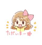 ドットりぼんちゃん(個別スタンプ:23)