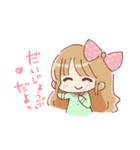 ドットりぼんちゃん(個別スタンプ:26)