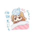 ドットりぼんちゃん(個別スタンプ:28)