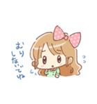 ドットりぼんちゃん(個別スタンプ:35)