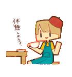 きみへ!(個別スタンプ:01)