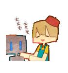 きみへ!(個別スタンプ:02)